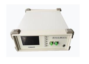 KG-PERM系列 消光比测试仪
